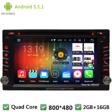 Quad Core 16GB Android 5.1.1 2Din WIFI FM BT DAB+ Universal Car DVD Player GPS Stereo Radio PC Screen For Nissan qashqai sunny(China)
