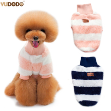 Warm Fleece Pet Dog Striped Clothes Winter/Autumn Double-sides Thicker Turtleneck Small Pets Puppy Cats Dogs Coat Jackets(China)