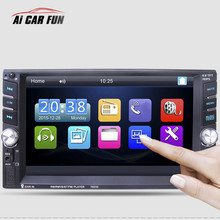 HOR 7651 Double din Universal Car MP5 Car MP5 Bluetooth Radio Reversing One-piece Player with Camera Car Stereo Audio MP5 Player(China)