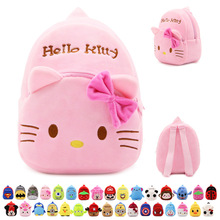 Fashion Kids Cartoon Shoulder School Bag Plush Backpack for Children Baby Girls Boys Hello Kitty Mini Toddler Schoolbag Satchel