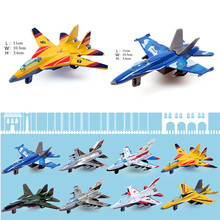 Children alloy toy boomerang force fighter plane funny Shipboard Aircraft Bravo Metal new different drop shipping