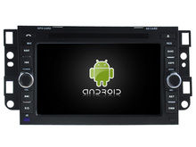 Android 7.1 Auto Stereo Multimedia For CHEVROLET CAPTIVA car dvd player GPS Bluetooth Radio device stereo Navi(China)