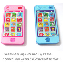 Russian Language Baby Toy Phone Children Learning Machine Music Mobile(China)