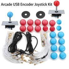 Arcade Joystick Game DIY Kits Parts For PC 2 Players With 2pcs 2pin Joystick + 20Pcs 24mm Push Buttons + Zero Delay USB Encoder(China)