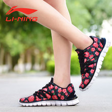Li Ning 2016  New Women  Sports Shoes Running Shoes Lace Up Air Mesh Super Light Sports Shoes Summer  Women's Sneakers AFHL012