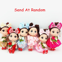 1 Pcs 5'' Princess Dress Doll With Hat Keyring Phone Car Bag Purse Key Ring Chain Toy Kid Gift New
