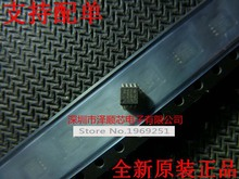 Free shipping 10pcs/lot NJM2274R NJM2274 2274 Low Voltage Video Amplifier SSOP8 new(China)