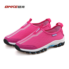 ONKE Brand 2017 Mesh surface Sports Running Shoes Women Summer Sneakers  Shoes for Trainer With Low Price Breath Freely