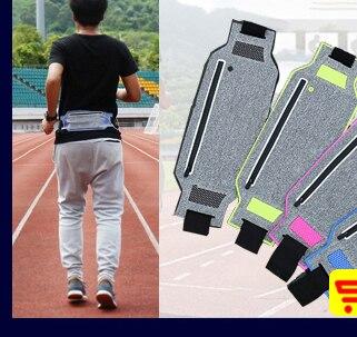 Baseus Usams 2018 Universal Waist Belts Armband Bag For iPhone 8 7 Plus Xiaomi 6 5inch Cell Phone