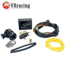 VR RACING - New ElectrIcal Diesel Blow Off Valve With Horn Outside /Diesel Dump Valve/Diesel BOV with Horn VR5011W+5743