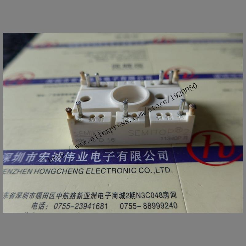 SK70D16  module special sales Welcome to order !<br>