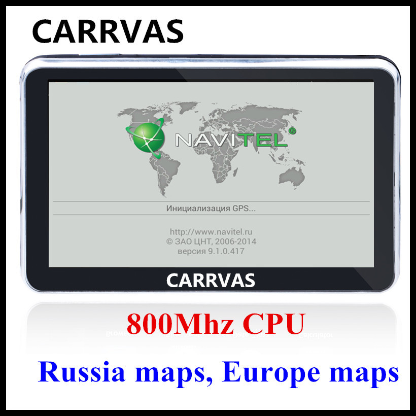 CARRVAS Gps Navigation Sat-Nav 5inch Maps Europe 8G CPU with for Russia-Belarus Ukraine title=