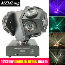 12x10w Double Arms Beam Light DMX512 Moving Head Light Football DMX512 Laser Light DJ /Bar /Party /Show /Stage Light(China)