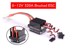 NEW 320A 6-12V Brushed Motor Speed Controller ESC 320A for RC Ship and Boat R/C Hobby