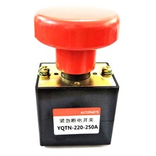 250A Electric Forklift Emergency Stop Switch 12V Safety Switch Emergency Power Off Switch Black+Red Control Switch(China)