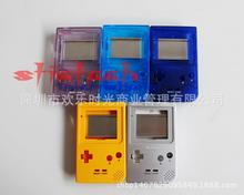 by dhl or ems 100 set high quality Full set housing case for Gameboy GB DMG GBO shell