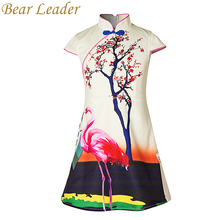 Bear Leader Girls Dress 2017 New Girls Clothes Chinese Style Children Cheongsam Short Sleeve Flower and Bird Printing Dress(China)