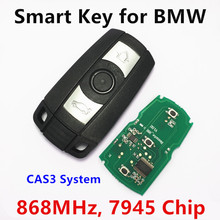 3 Buttons 868MHz Remote Car Key for BMW E60 E61 E70 E71 E72 E81 E82 E87 E88 E90 E91 E92 E93 Smart Key