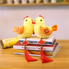1PC China Wind 15cm Little Chicken Pendant Plush Rooster Toys Cock Small Doll Gift Plush Toy Decor Pendant Wedding Gifts New