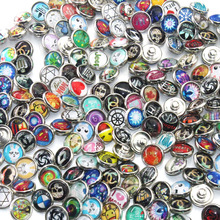 20pcs /lot Random delivery thousands of style 12mm glass snap button for women's DIY jewelry love charm braclet M815