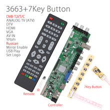 Support Russian DS.D3663LUA.A81.2.PA Universal LCD Driver Board Support DVB-T2 DVB-T DVB-C TV Board+7 Key Switch+IR 3663(China)