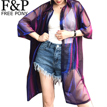 Harajuku Holographic Sheer Dress Summer Festival Rave Clothes Wear Outfits Hologram Fabric Beach Dress See Through Mesh Dresses