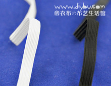 20 meters 6mm wide white or black high elastic flat rubber band, waist band, thin belt sewing garment accessory CR-AC53(China)