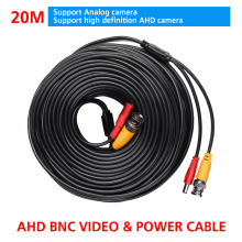 65ft 20M Pure copper CCTV Cable BNC Video+DC Power Cable plug and Play Cable for CCTV Camera 2MP AHD camera+free shipping
