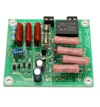 1PCS 1000W 220V Power Amplifier Protection Board Power Delay Soft Start Circuit