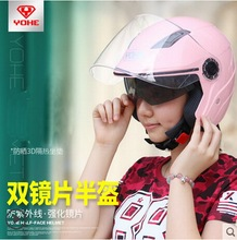 ABS YOHE double lenses half face motorbike/motorcycle helmet Eternal electric bicycle helmets YH837A SIZE M L XL XXL 7 colors(China)