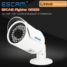 ESCAM Fighter QD320 Mini IP Camera Waterproof CCTV Camera H.264 Dual Stream Encoding IR HD 720P IP Camera 1.0MP Adjustable Cam