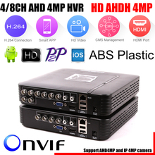 4MP AHD DVR NVR CCTV 4Ch 8Ch IP 1080P 3MP 5MP Hybrid Security DVR Recorder Camera Onvif Control P2P Cloud