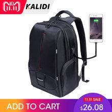 72ca402abb41 KALIDI Waterproof Laptop Bag 15.6 -17.3 inch Women Men Notebook Bag 15 -17  inch