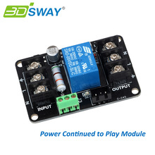 3DSWAY 3D Printer Parts 3D Printer Power Continued to Play Module Printing Automatically Put off Module for Lerdge Motherboard(China)