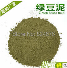 Wholesale Green Beans Mud, granular soap raw materials,mask cosmetic materials mud,DIY mask Cosmetic Ingredients