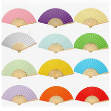 1Pc Summer Chinese Hand Paper Fans Pocket Folding Bamboo Fan Wedding Party Favor Decoration Supplies 8zcx984-3