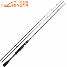 New Arrival Free Express Trulinoya Brand Super  2.1M Two Segments Sections Plug Bait Casting Hard Spinning Lure Fishing Rod