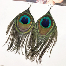 Bohemian vintage national wind peacock feathers long earrings fashion exaggerated elegant tassel female earrings
