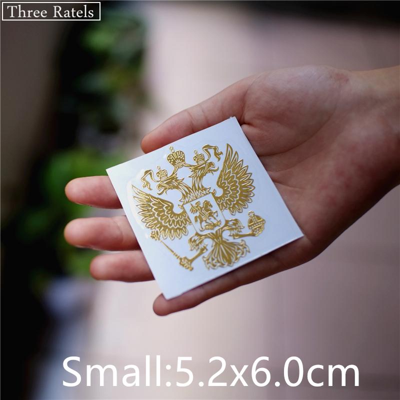 8-30 golden small