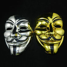 V for Vendetta Guy Fawkes Mask Halloween Cosplay Costumes Props-Gold&Silver