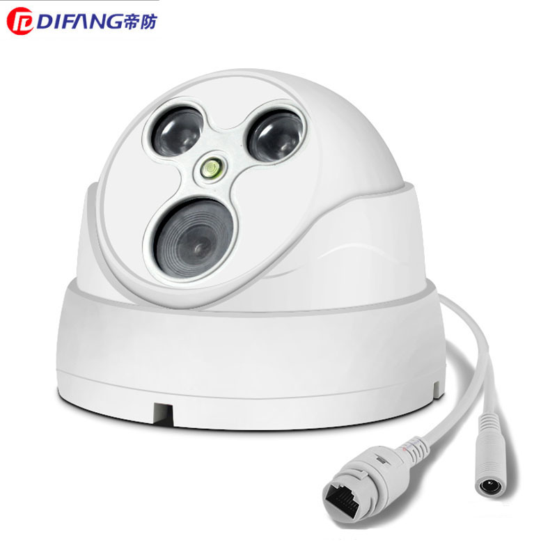 DiFang 2018 HD 720P AHD Security Camera Indoor White Dome Array infrared 2LED Array Night Vision CCTV Surveillance cam<br>