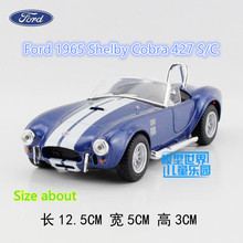 KINSMART Diecast Model/1:32 Scale/Ford 1965 Shelby Cobra 427 S/C Car/Pull Back Classical Toy for children's gift or collection(China)