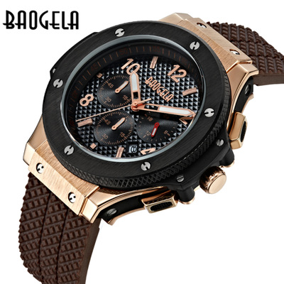 Hot 2017 Top Brand famous Casual Men Watches Luxury Military Sports Male Quartz-Watch Men silicone Wristwatch Zegarki Meskie<br>