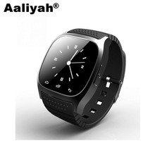 [Aaliyah] SmartWatch Bluetooth Smart Watch M26 with LED Display / Dial / Alarm /Pedometer for Android IOS HTC Mobile Phone
