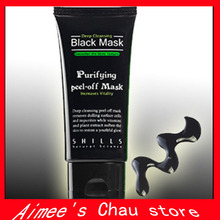 Upgrade model SHILLS Deep Cleansing purifying peel off Black mud Blackhead Removal facial mask(China)