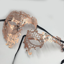 Black Gold Silver Metal Phantom Men Women Venetian Eye Party Masquerade Masks Half Skull White Costume Prom Ball Couple Mask Set