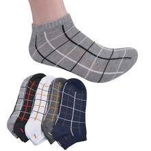5 Pairs Men Socks Best Quality Personality Plaid Pattern Popular Male Ankle Socks Summer Breathable Deodorant Cotton Sock Meias(China)