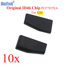 OkeyTech 10pcs/lot Original Blank Car Key Chips ID46 PCF7937EA Carbon Auto Transponder Chip for GM Key High Quality Wholesale