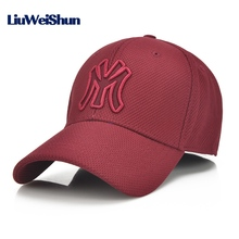 [LWS] Letter M Wine Red Solid Baseball Caps Men Women Outdoor Trucker Cap Full Closed Dad Hats Male Brand Sport Gorras Cap Bones(China)