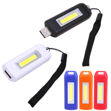 LED Flashlight Light COB Mini Lamp Key Chain Ring Keychain USB Charging Lamp Torch Keyring 5 Colors(China)